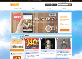 tama-kawasaki.mypl.net