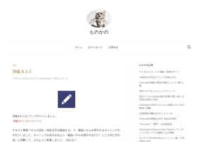 tama-san.com