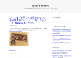 tama200x.com