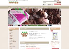 tama5ya.jp