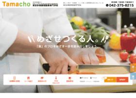 tamacho.ac.jp
