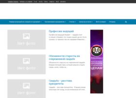 tamada-na-svadbu.kiev.ua