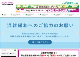 tamadairanomori-aeonmall.com