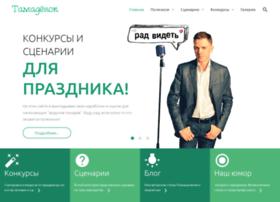 tamadenok.ru