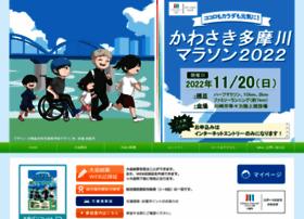 tamagawa-run.jp