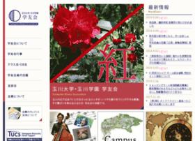 tamagawagakuyu.com