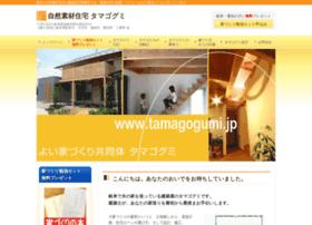 tamagogumi.jp