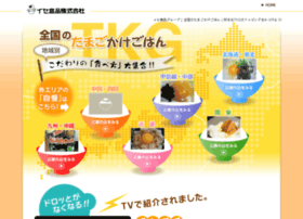 tamagokake.jp