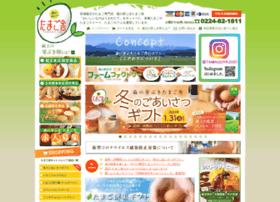 tamagoya.gr.jp