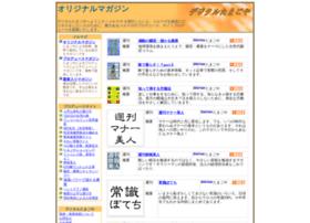 tamagoya.ne.jp