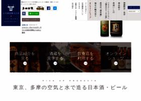 tamajiman.co.jp