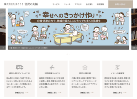 tamakouki.com
