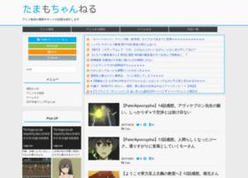 tamamochan.com