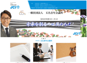 tamanajc.jp