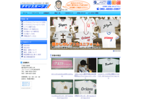 tamarisport.com