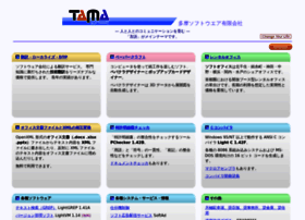 tamasoft.co.jp