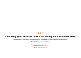 tamatalk.com