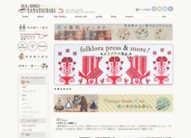 tamatsubaki.net
