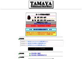 tamayaboat.com