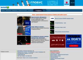 tamboff.ru