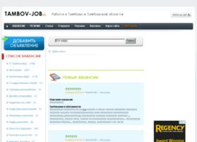 tambov-job.ru