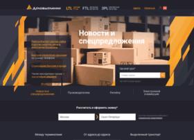 tambov.dellin.ru