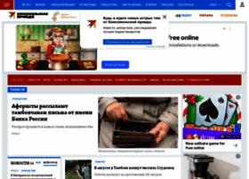 tambov.kp.ru