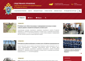 tambov.sledcom.ru