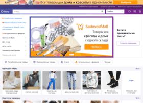 tambov.tiu.ru