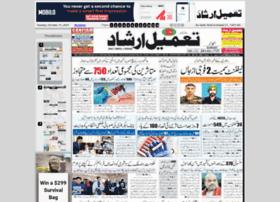 tameelirshad.com