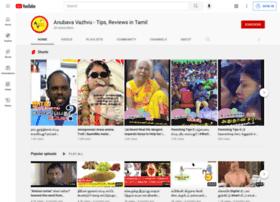 tamil-247.blogspot.in