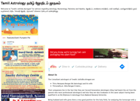 tamil-astrology.com