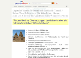 tamil-woerterbuch.online-media-world24.de