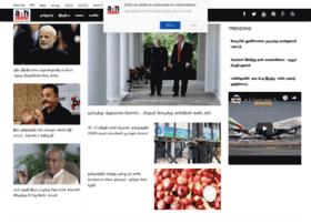 tamil.annnews.in