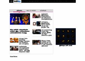 tamil.boldsky.com