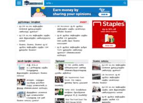tamil.careerindia.com
