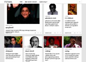 tamil.culturalindia.net