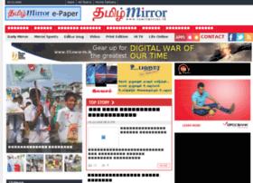 tamil.dailymirror.lk