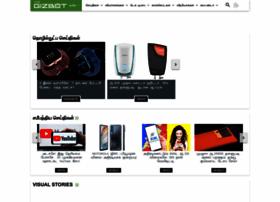 tamil.gizbot.com