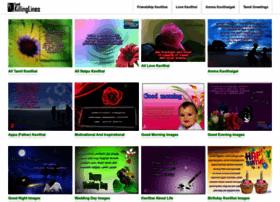tamil.killinglines.com