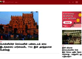 tamil.nativeplanet.com