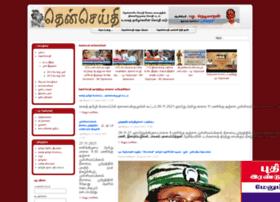 tamil.thenseide.com