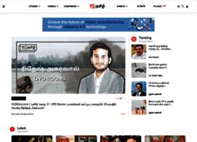 tamil.yourstory.com