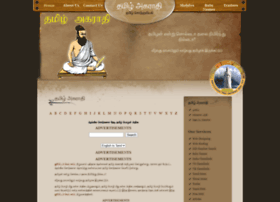 tamilagarathi.our24x7i.com