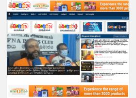 tamilan24.com