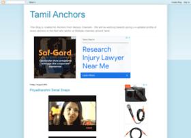 tamilanchor.blogspot.in