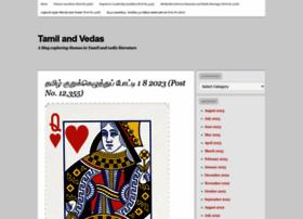 tamilandvedas.com