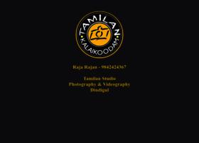tamilanstudio.com