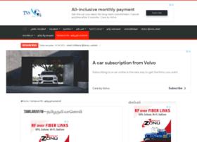 tamilaruvifm.net