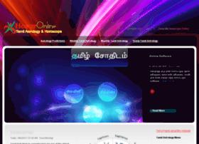tamilastrology.hosuronline.com